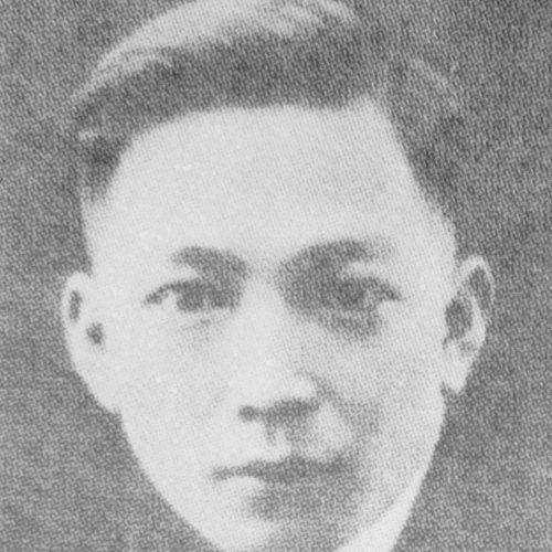 George Ishihara