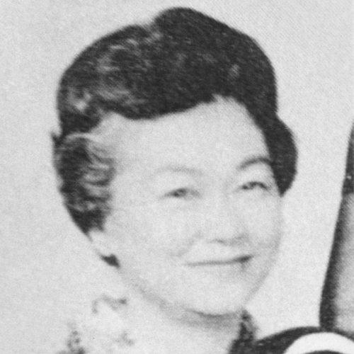 Shigeko Uno